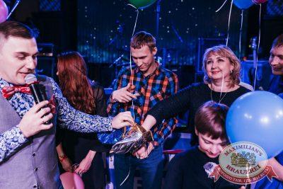 День именинника, 16 февраля 2018 - Ресторан «Максимилианс» Челябинск - 46