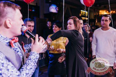 День именинника, 16 февраля 2018 - Ресторан «Максимилианс» Челябинск - 47