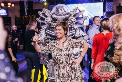 День именинника, 16 февраля 2018 - Ресторан «Максимилианс» Челябинск - 56