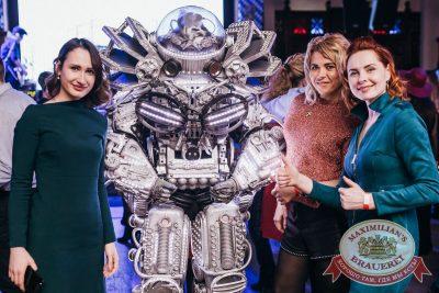 День именинника, 16 февраля 2018 - Ресторан «Максимилианс» Челябинск - 59