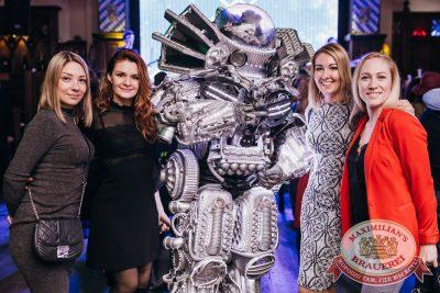 День именинника, 16 февраля 2018 - Ресторан «Максимилианс» Челябинск - 60
