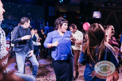 День именинника, 16 февраля 2018 - Ресторан «Максимилианс» Челябинск - 64