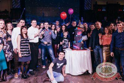 День именинника, 16 февраля 2018 - Ресторан «Максимилианс» Челябинск - 65