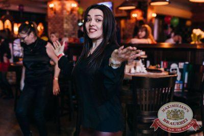День именинника, 16 февраля 2018 - Ресторан «Максимилианс» Челябинск - 69