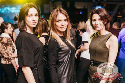 День именинника, 16 февраля 2018 - Ресторан «Максимилианс» Челябинск - 75
