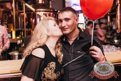 День именинника, 16 февраля 2018 - Ресторан «Максимилианс» Челябинск - 76