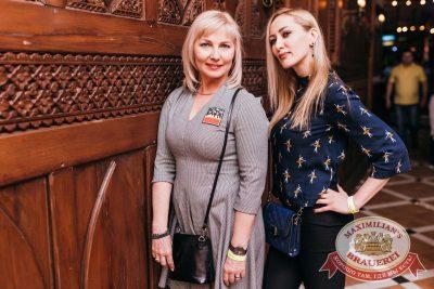 День именинника, 16 февраля 2018 - Ресторан «Максимилианс» Челябинск - 77