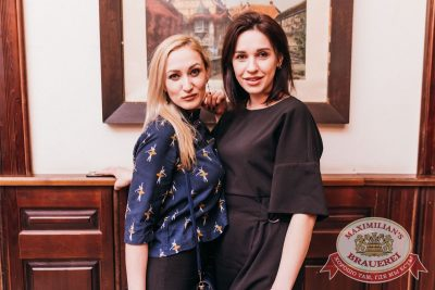День именинника, 16 февраля 2018 - Ресторан «Максимилианс» Челябинск - 78