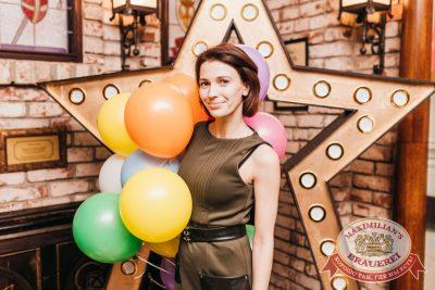 День именинника, 16 февраля 2018 - Ресторан «Максимилианс» Челябинск - 79