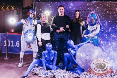 День именинника, 16 февраля 2018 - Ресторан «Максимилианс» Челябинск - 9