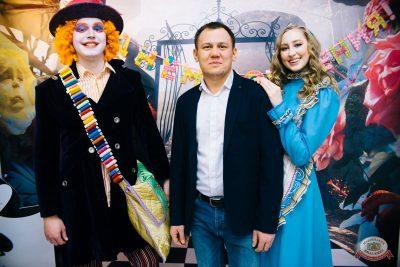 День именинника, 16 февраля 2019 - Ресторан «Максимилианс» Челябинск - 2