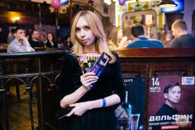 День именинника, 16 февраля 2019 - Ресторан «Максимилианс» Челябинск - 36