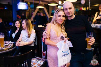 День именинника, 16 февраля 2019 - Ресторан «Максимилианс» Челябинск - 37