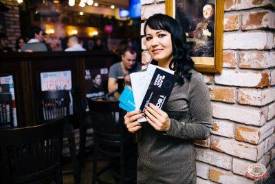 День именинника, 16 февраля 2019 - Ресторан «Максимилианс» Челябинск - 38