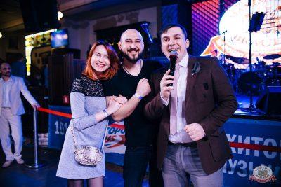 День именинника, 16 февраля 2019 - Ресторан «Максимилианс» Челябинск - 42