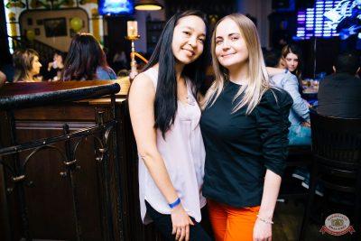 День именинника, 16 февраля 2019 - Ресторан «Максимилианс» Челябинск - 45