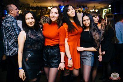 День именинника, 16 февраля 2019 - Ресторан «Максимилианс» Челябинск - 49