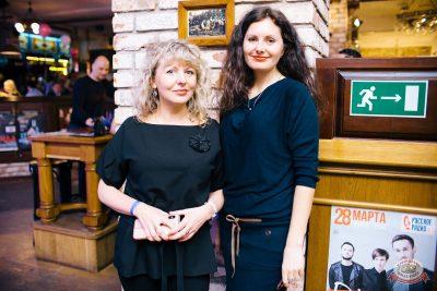 День именинника, 16 февраля 2019 - Ресторан «Максимилианс» Челябинск - 50