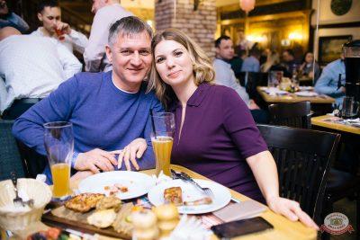День именинника, 16 февраля 2019 - Ресторан «Максимилианс» Челябинск - 51