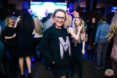 День именинника, 16 февраля 2019 - Ресторан «Максимилианс» Челябинск - 53