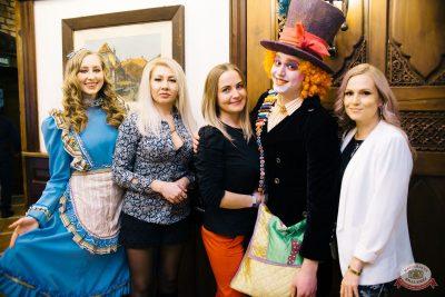 День именинника, 16 февраля 2019 - Ресторан «Максимилианс» Челябинск - 60