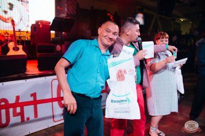 День именинника, 19 июля 2019 - Ресторан «Максимилианс» Челябинск - 28