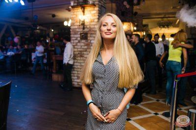 День именинника, 19 июля 2019 - Ресторан «Максимилианс» Челябинск - 39