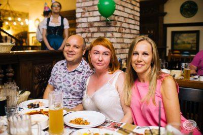 День именинника, 19 июля 2019 - Ресторан «Максимилианс» Челябинск - 41