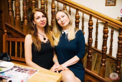 День именинника, 19 июля 2019 - Ресторан «Максимилианс» Челябинск - 46