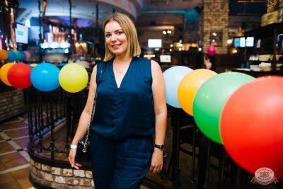 День именинника, 19 июля 2019 - Ресторан «Максимилианс» Челябинск - 61
