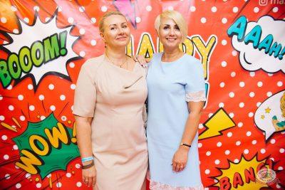 День именинника, 19 июля 2019 - Ресторан «Максимилианс» Челябинск - 8
