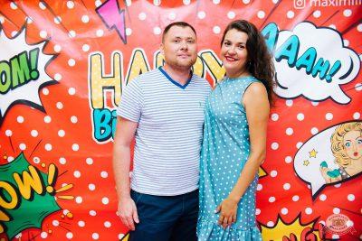 День именинника, 19 июля 2019 - Ресторан «Максимилианс» Челябинск - 9