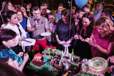 День именинника, 20 октября 2017 - Ресторан «Максимилианс» Челябинск - 38