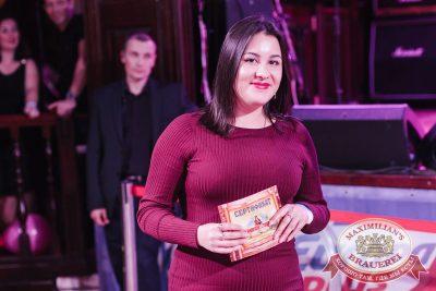 День именинника, 20 октября 2017 - Ресторан «Максимилианс» Челябинск - 40