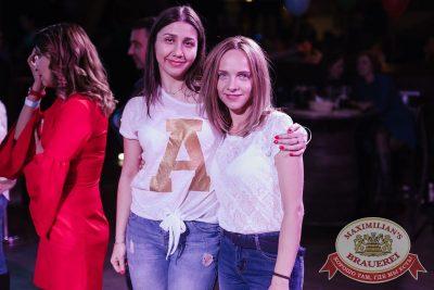 День именинника, 20 октября 2017 - Ресторан «Максимилианс» Челябинск - 41