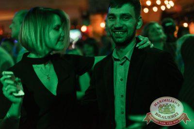 День именинника, 20 октября 2017 - Ресторан «Максимилианс» Челябинск - 43
