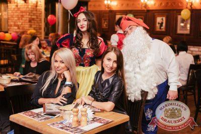 День именинника, 20 октября 2017 - Ресторан «Максимилианс» Челябинск - 8