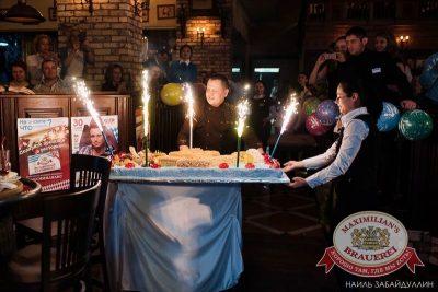 День именинника, 23 января 2016 - Ресторан «Максимилианс» Челябинск - 02