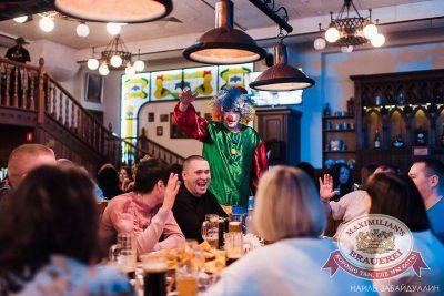 День именинника, 23 января 2016 - Ресторан «Максимилианс» Челябинск - 05