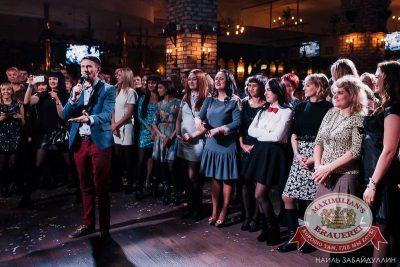 День именинника, 23 января 2016 - Ресторан «Максимилианс» Челябинск - 08