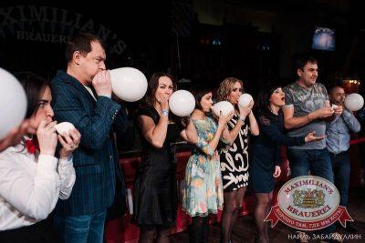 День именинника, 23 января 2016 - Ресторан «Максимилианс» Челябинск - 09