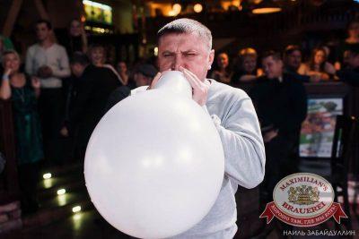 День именинника, 23 января 2016 - Ресторан «Максимилианс» Челябинск - 10