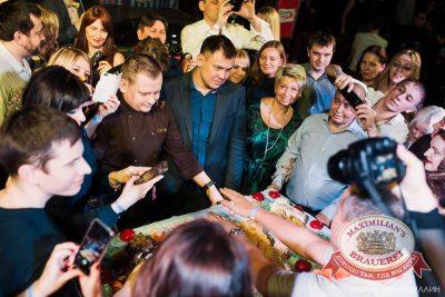 День именинника, 23 января 2016 - Ресторан «Максимилианс» Челябинск - 14