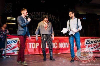 День именинника, 23 января 2016 - Ресторан «Максимилианс» Челябинск - 17