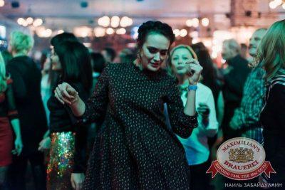 День именинника, 23 января 2016 - Ресторан «Максимилианс» Челябинск - 27