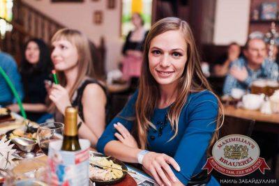 День именинника, 23 января 2016 - Ресторан «Максимилианс» Челябинск - 30