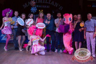 День именинника, 24 июня 2017 - Ресторан «Максимилианс» Челябинск - 1