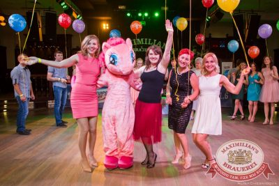 День именинника, 24 июня 2017 - Ресторан «Максимилианс» Челябинск - 13