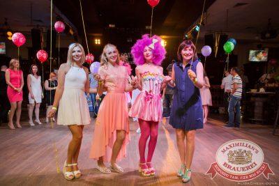 День именинника, 24 июня 2017 - Ресторан «Максимилианс» Челябинск - 14