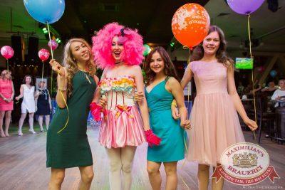 День именинника, 24 июня 2017 - Ресторан «Максимилианс» Челябинск - 15